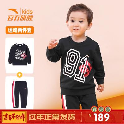 ANTA安踏儿童套装2019秋季新款男童运动套装中小童套头卫衣长裤两件套A35939771
