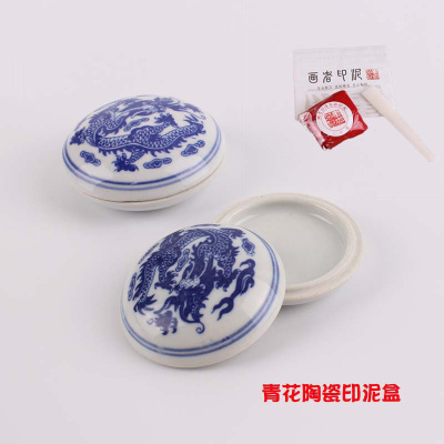 青花陶瓷纂刻書畫6厘米印泥盒