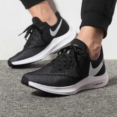 NIKE耐克男鞋女鞋2020夏季新款運動鞋ZOOM 6氣墊減震休閑鞋AQ7497