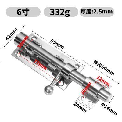 304不銹鋼插銷鎖扣加厚防盜左右大栓扣木閂上下天地插銷 304不銹鋼14芯配螺絲(6寸)