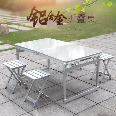 鋁合金戶外折疊桌椅定制燒烤家用休閑手提野營折疊桌
