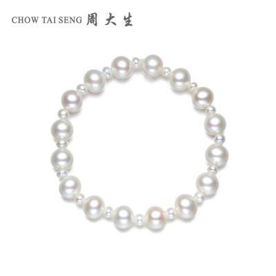 周大生珍珠手链女优质淡水珍珠手串经典全珠手链优雅百搭正品手饰