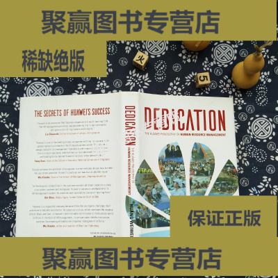 正版9层新 DEDICATION:THE HUAWEI PHILOSOPHY OF HUMAN RESOURCE M