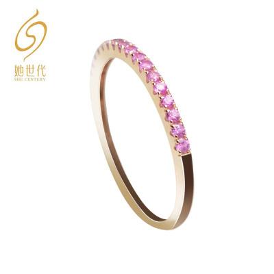 SHE CENTURY  18K玫瑰金天然粉紅藍寶石時尚戒指 女士 天然寶石首飾飾品 春節禮物送戀人送老婆