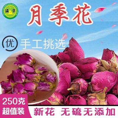 滋寧 精選月月紅傳統滋補養生茶月季花茶干花月季花養生茶250g/袋