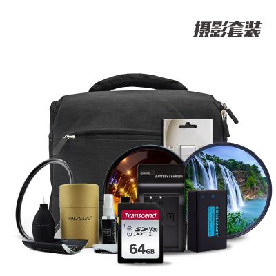 攝影包二 (微單相機A7M3 28-70鏡頭配件內存卡 單反數碼相機包 UV鏡 電池等配件組合實惠套餐二)的士客