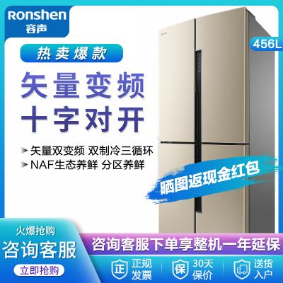 【99新】容聲(Ronshen)BCD-456WD11FP 456升十字對開門冰箱 矢量變頻風冷無霜 金色