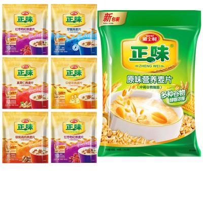 【買兩份減6元】雅士利正味麥片600g袋裝原味早餐速食即食水果燕麥片沖飲懶人食品