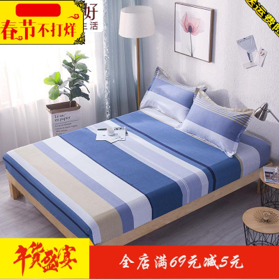 加厚棉床罩床笠单件保护罩床垫防尘罩套全包床笠