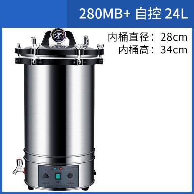 定做 滅菌鍋高壓蒸汽消毒鍋高溫手提式實驗室小型壓力蒸汽器