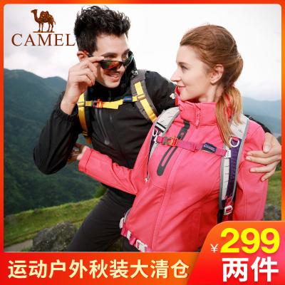 CAMEL骆驼户外软壳衣 情侣款男女防风透湿加厚保暖御寒抗静电软壳衣