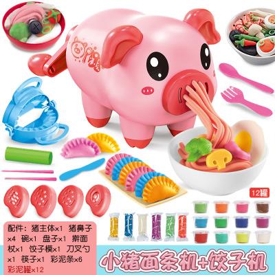 百斯媚橡皮泥模具工具套裝環保粘土彩泥小豬兒童面條機玩具手工制作女孩