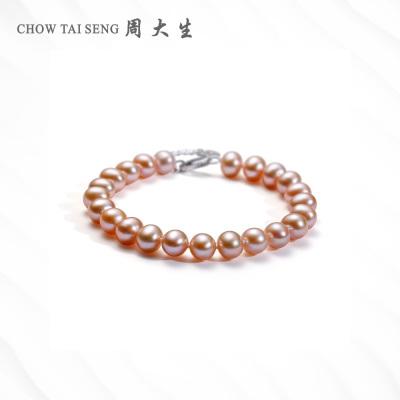 周大生 珍珠手链 正品女士淡水珍珠手链送恋人奢华贵族风