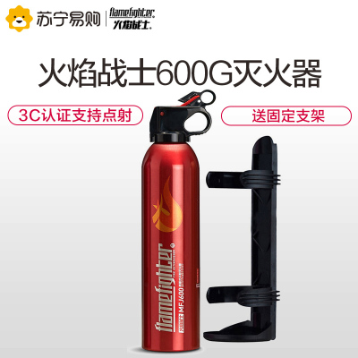 FlameFighter(火焰战士)灭火器 汽车用车载灭火器家用干粉灭火器小车轿车小型便携消防器材年检MFJ600