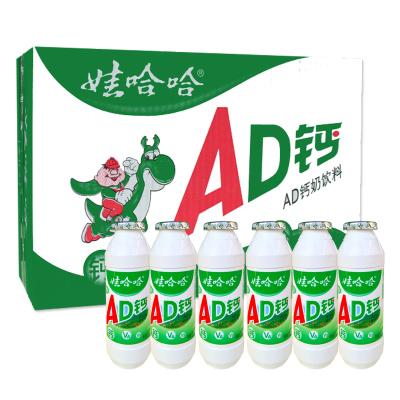 娃哈哈AD鈣奶100g*24瓶散裝兒童牛奶飲料