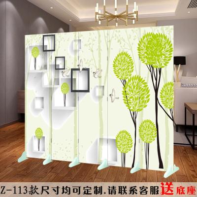 屏風隔斷墻客廳可折疊移動臥屏風阿斯卡利室遮擋 單扇(180*40cm)防透價格