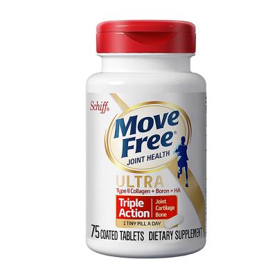 旭福(Schiff) MoveFree Ultra骨胶原维骨力氨糖软骨素片剂 白瓶1瓶装75粒 美国进口