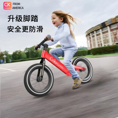 Cakalyen 美国可莱茵 平衡车儿童自行车宝宝童车滑步车两轮滑行车12寸皇家骑士系列 K01 升级款充气胎带脚踏