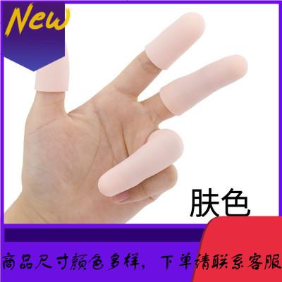 手指大小拇指脚趾头保护套护指甲防护套硅胶受伤防水写字防磨断指