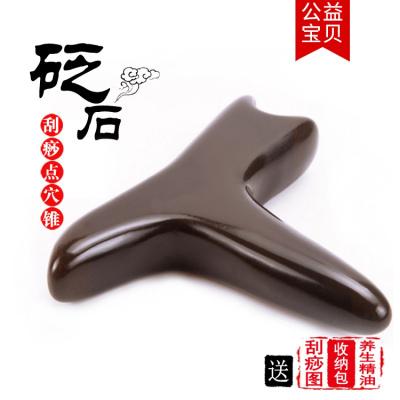 哈迷奇足底按摩棒錐足療腳底點穴棒砭石穴位按摩器經絡撥筋腳部家用指壓