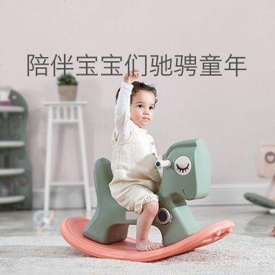 babycare宝宝摇摇马 儿童摇马塑料小木马 1-2-3周岁礼物婴儿玩具 迷森绿