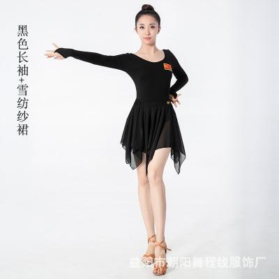 【舞程線】芭蕾舞練功服成人女現代舞蹈服扣指吊帶連體衣學生藝考表演形體服