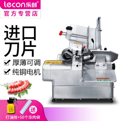 乐创(lecon)LC-QR-12 13寸全自动切片机 切肉机商用 电动台式切牛羊肉肉卷切片机刨肉机 火锅肉片机