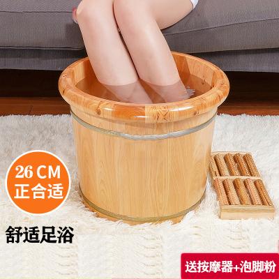泡腳木桶洗腳木盆家用足浴足療桶26CM木桶洗腳桶木質古達泡腳盆