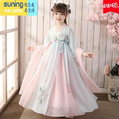 女童仙女連衣裙古風兒童裝漢服超仙中國風小女孩古裝唐裝襦裙夏裝 七斕