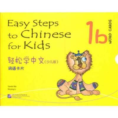 輕松學中文 少兒版 1b 詞語卡片