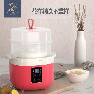 英國karpelle 寶寶煮粥鍋電燉bb煲隔水燉盅嬰兒陶瓷輔食鍋電飯煲