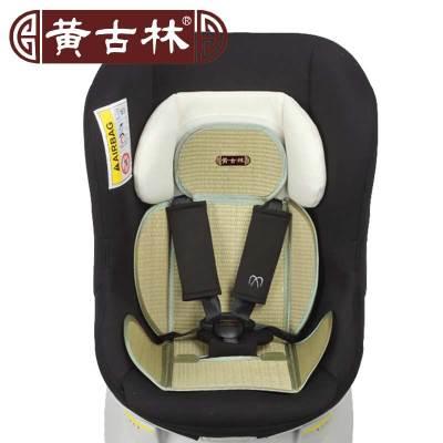 黃古林夏季兒童汽車座椅海綿草墊嬰兒寶寶涼席座墊手推車通用透氣涼墊子