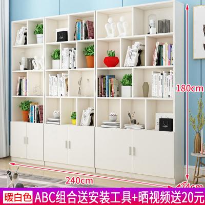 簡約書架置物架落地閃電客辦公室簡易柜子家用客廳書柜酒柜展示貨柜 A+B+C【暖白色】