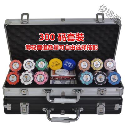 【蘇寧好貨】德州撲克籌碼幣套裝鋁盒箱 百家樂梭哈黑杰克21點麻將籌碼幣 100片配銀色鋁盒箱套裝