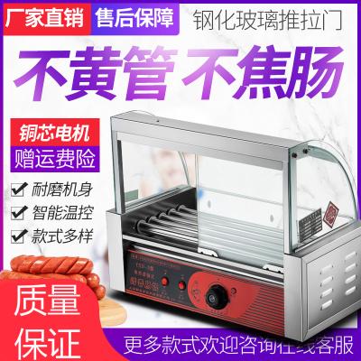 納麗雅(Naliya)烤腸機商用小型熱狗機烤香腸擺攤家用迷你火腿腸全自動烤腸流動機 軍綠色