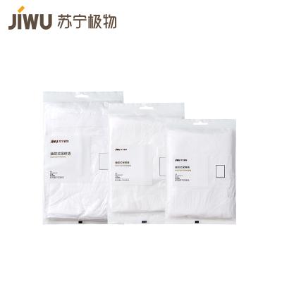 蘇寧極物 三合一抽取式保鮮袋(3包裝)