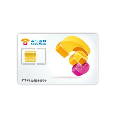 蘇寧互聯聯通版AAA靚號電話卡預存200元限量搶手機卡流量卡4G上網卡