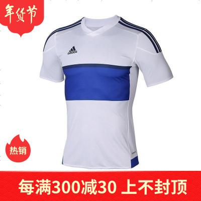正品adidas阿迪达斯组队光板订制足球运动服短袖短裤比赛训练套装
