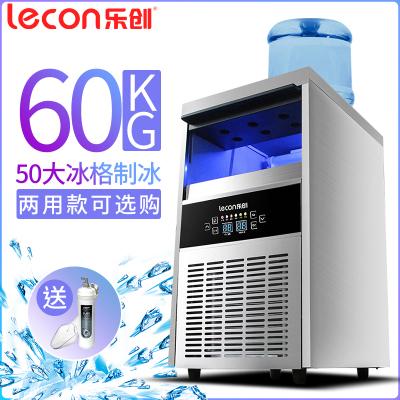 乐创(lecon) 60kg两用制冰机接饮水机 方冰制冰机商用酒吧KTV奶茶店 制冰机家用 全自动冰块制冰机大型小型迷你