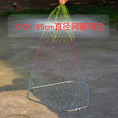 不銹鋼折疊抄網圈頭直徑40-60三角加厚護圈漁具配件附件釣具垂釣不銹鋼膠線抄網頭圓形