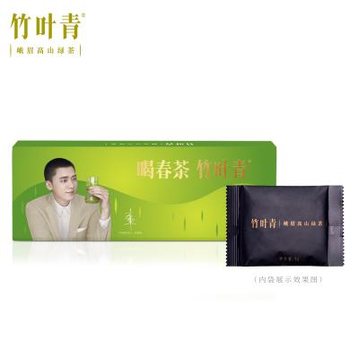 【2020新茶上市】竹葉青茶葉峨眉高山綠茶特級(靜心)禮盒20g李易峰定制款(買4盒配一個手提袋)