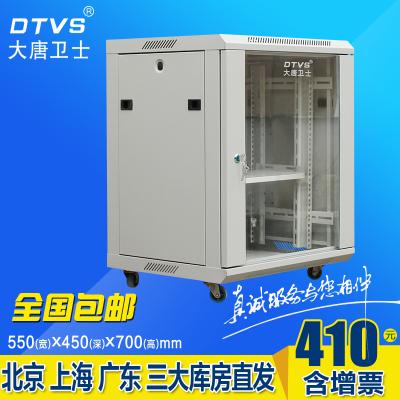 大唐衛士5012 0.7米12U加厚網絡機柜壁掛機柜墻柜 19英寸標準小機柜 黑白可選 服務器機柜