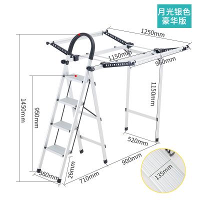 多功能家用梯子折疊晾衣架落地兩用法耐室內人字梯四五步不銹鋼樓梯 月光銀鋁合金四步梯-豪華款