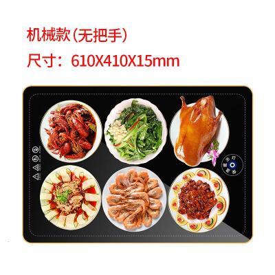 方形飯菜保溫板家用熱菜板加熱板熱菜智能多功能暖菜板 方形黑色機械款(不帶把手)