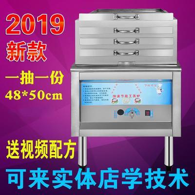 纳丽雅(Naliya)广东肠粉机商用 抽屉式一抽一份 蒸肠粉机 燃气节能蒸炉 送配方