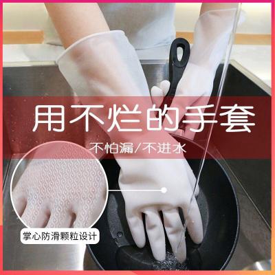 【2雙裝】耐用橡硅膠皮手套神器耐用型衣服手套防水手套