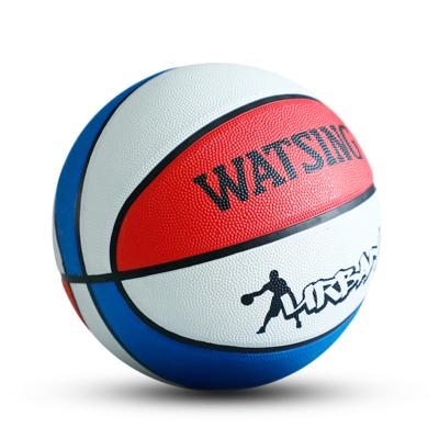 WITESS篮球正品儿童篮球幼儿园青少年初学3-5-7号彩色室外球五号篮球定制