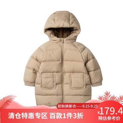 迷你巴拉巴拉嬰兒羽絨服男女寶寶加厚羽絨外套新年冬裝新款童裝