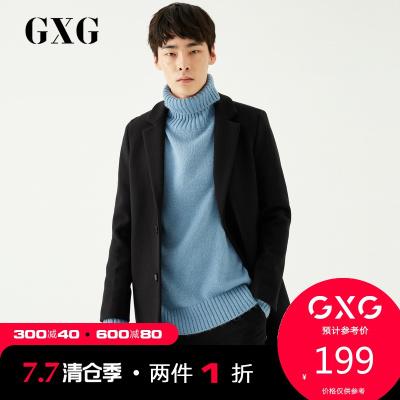 【兩件1折:199】GXG男裝 冬季商場同款黑色長款大衣#174126434