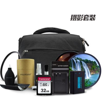 攝影包二 (單反相機D5600/D3500/D5300 18-55鏡頭配件內存卡 數碼相機包 電池等組合套餐二) 的士客